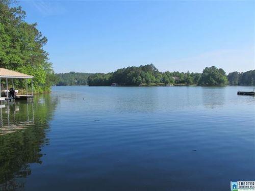 Unrestricted Lake Wedowee Lot : Wedowee : Randolph County : Alabama