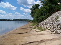 TN Riverfront Land, Waterfront : Crump : Hardin County : Tennessee