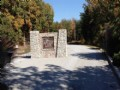 2.5 Acre Lot#208 In Indian Lake